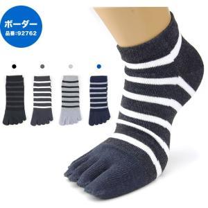 靴下 メンズ 5本指 指先シルク混スニーカーソックス 3足セットビジネス 絹 シルク  ソックス 5本指 父の日|inasaka|09