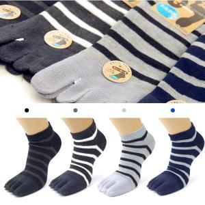 靴下 メンズ 5本指 指先シルク混スニーカーソックス 3足セットビジネス 絹 シルク  ソックス 5本指 父の日|inasaka|10