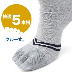 靴下 メンズ 5本指 指先シルク混クルー丈ソックス 3足セットビジネス 絹 シルク  ソックス 5本指 父の日|inasaka|04