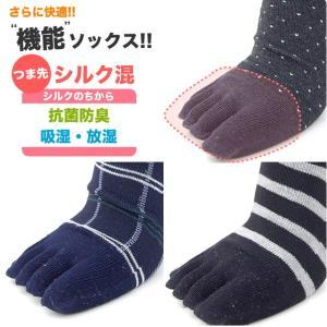 靴下 メンズ 5本指 指先シルク混クルー丈ソックス 3足セットビジネス 絹 シルク  ソックス 5本指 父の日|inasaka|05