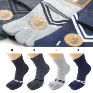 靴下 メンズ 5本指 指先シルク混クルー丈ソックス 3足セットビジネス 絹 シルク  ソックス 5本指 父の日|inasaka|07