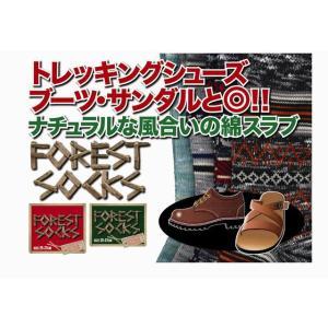 靴下 メンズ 森ボーイ クルー丈 ソックス 色おまかせ4足セット/父の日|inasaka|03