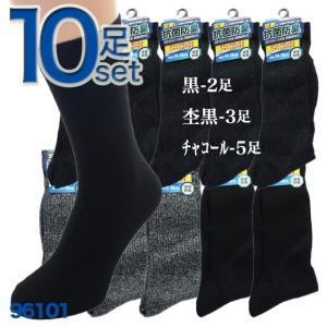 靴下 メンズ ビジネスソックス 10足セット 抗菌防臭 足底サポートタイプor銀イオン加工 リンクス 格子柄 inasaka 05