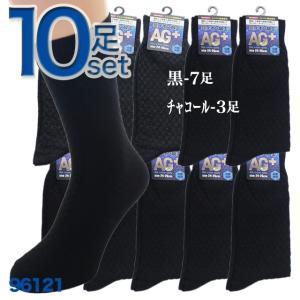 靴下 メンズ ビジネスソックス 10足セット 抗菌防臭 足底サポートタイプor銀イオン加工 リンクス 格子柄 inasaka 06