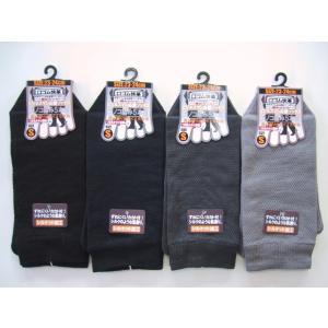 靴下 メンズ 紳士 新製品応援セール紳士 5本指鹿の子メッシュソックス 同色3足セット S M Lの3サイズ展開 口ゴム快革|inasaka