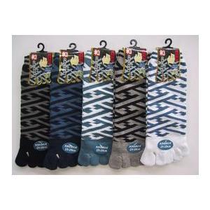 靴下 メンズ 和柄 色おまかせ3足セット 襖柄 5本指スニーカーソックス 伝統の美 日本を履く|inasaka