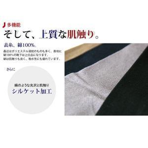 靴下 メンズ 紳士 多機能ビジネスソックス 3足セット 締め付けない 抗菌防臭 25cm(24-26cm)|inasaka|11