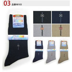 靴下 メンズ 紳士 多機能ビジネスソックス 3足セット 締め付けない 抗菌防臭 25cm(24-26cm)|inasaka|05