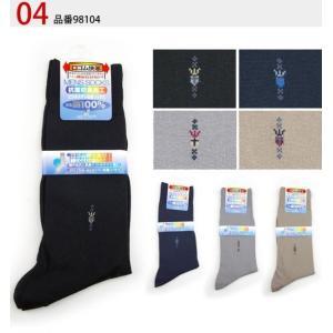 靴下 メンズ 紳士 多機能ビジネスソックス 3足セット 締め付けない 抗菌防臭 25cm(24-26cm)|inasaka|06