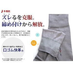 靴下 メンズ 紳士 多機能ビジネスソックス 3足セット 締め付けない 抗菌防臭 25cm(24-26cm)|inasaka|08