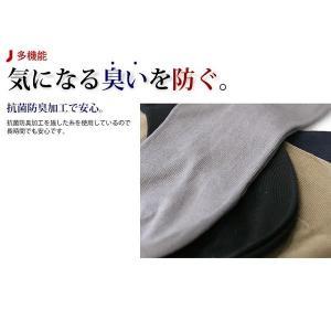 靴下 メンズ 紳士 多機能ビジネスソックス 3足セット 締め付けない 抗菌防臭 25cm(24-26cm)|inasaka|09
