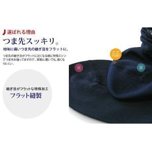 靴下 メンズ 紳士 多機能ビジネスソックス 3足セット 締め付けない 抗菌防臭 25cm(24-26cm)|inasaka|10