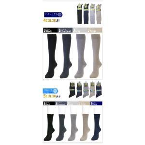 靴下 メンズ 薄手 絹100%の上級ビジネスソックス3足セット 絹100%/こだわり主義/無地/ビジネス/メンズ /靴下/ソックス /ハイソックス /クルー丈 父の日|inasaka|03