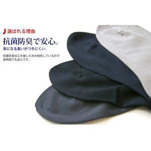 靴下 メンズ 着圧 紳士 ビジネス 着圧ソックス ハイソックス 3足セット 表糸綿100% 抗菌防臭 こだわり主義 着圧主義 無地 お得なセット|inasaka|06