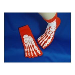 靴下 メンズ 5本指 紳士ラバープリントおもしろ柄 5本指スニーカーソックス 色違い3足セット 両面 足甲 裏 足骨 ドクロ柄 からお選び下さい inasaka