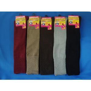 靴下 レディース 冷え取り セットで癒足1840円 婦人 2重編み裏地絹混ハイソックス 4足セット 特殊二重編み|inasaka