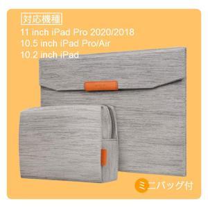 Inateck iPad Surface ラップトップ 超薄型スリーブケース 10.2 10.5 1...