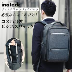 Inateck ラップトップバックパック リュックサック メンズ 15.6 大容量 撥水 A4収納 ...