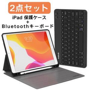 Inateck iPadキーボードケース 10.2インチiPad 2019第7世代 10.5インチi...