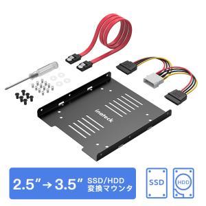【1台取付】Inateck 2.5インチ-3.5インチ SATA SSD/HDD変換マウンタセット ...