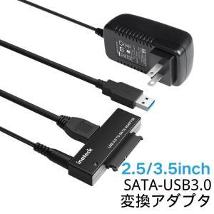 【電源付き】Inateck SATA-USB3.0変換ケーブル 2.5インチ/3.5インチハードディ...