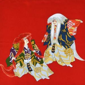 風呂敷 ふろしき 京ちりめん 二巾 約68cm 浮世絵柄 連獅子 赤 1595#101|inazumashop