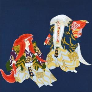 風呂敷 ふろしき 京ちりめん 二巾 約68cm 浮世絵柄 連獅子 紺 1595#501|inazumashop