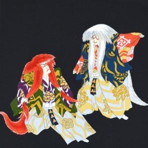 風呂敷 ふろしき 京ちりめん 二巾 約68cm 浮世絵柄 連獅子 黒 1595#601|inazumashop