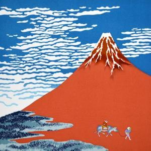 風呂敷 ふろしき 京ちりめん 二巾 約68cm 浮世絵柄 紅富士 1778#201|inazumashop