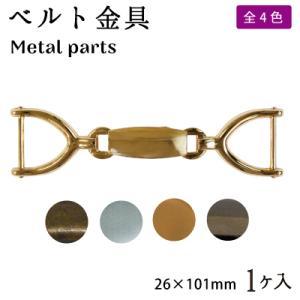 ベルト金具 大 20mm用 留め具 装飾 1個入  AK-102  INAZUMA|inazumashop