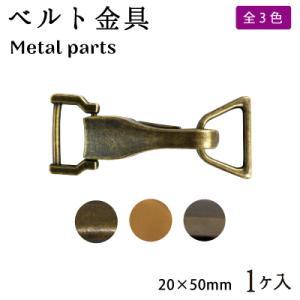 ベルト金具 小 15mm用 留め具 装飾 1個入  AK-103  INAZUMA|inazumashop