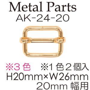 送りカン 20mm幅テープ用 2個入り AK-24-20 ゴールド 手芸用金具 INAZUMA inazumashop