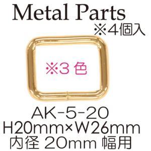 角カン 20mm幅テープ用 4個入 AK-5-20 ゴールド 金具 INAZUMA inazumashop