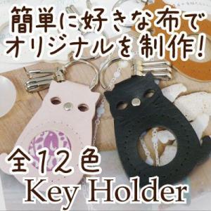 アニマルくるみキーホルダー 手芸キット  ネコ BA-17S INAZUMA|inazumashop