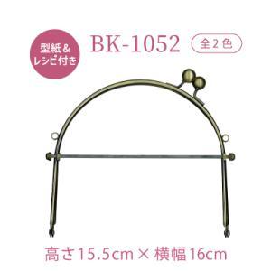 がま口 口金 ベンリー口金 約16cm幅 型紙&レシピ付 メール便不可 BK-1052 INAZUMA inazumashop