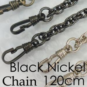 チェーン ナスカン付 バッグチェーン 着脱式 鎖 ショルダー ブラックニッケル 120cm BK-122 INAZUMA|inazumashop