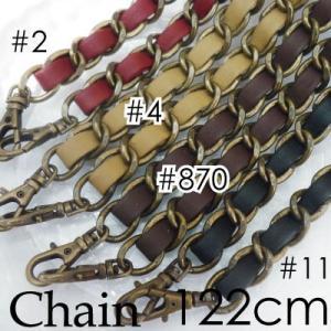 チェーン ナスカン付 バッグチェーン 着脱式 鎖 約122cm BK-127 INAZUMA |inazumashop