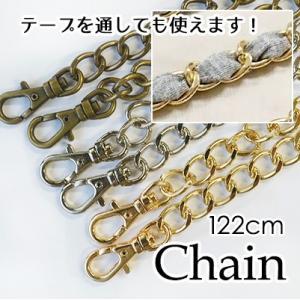 チェーン ナスカン付 バッグチェーン 着脱式 鎖 122cm BK-128 INAZUMA|inazumashop