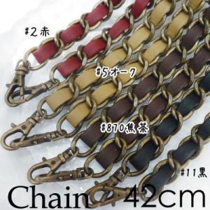 チェーン ナスカン付 バッグチェーン 着脱式 鎖 42cm BK-47 INAZUMA |inazumashop
