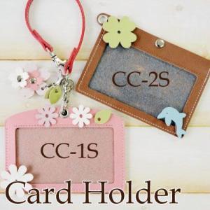 IDカードホルダー カードケース パスケース CC-1S(アーチ型) CC-2S(スクエア型) INAZUMA|inazumashop
