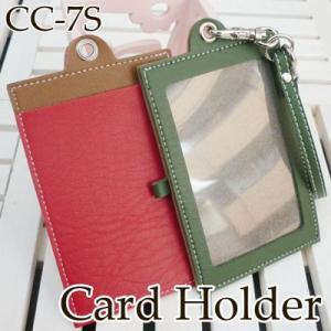 IDカードホルダー カードケース パスケース  縦型 横型 CC-7S INAZUMA|inazumashop