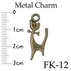メタルチャーム 手芸用 ネコ FK-12 アクセサリーやファスナー飾りに 1ヶ入|inazumashop