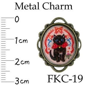 メタルチャーム ネコ 1ヶ入 FKC-19 アクセサリーやファスナー飾りに|inazumashop