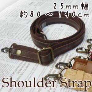 ショルダーストラップ ショルダーベルト 25mm幅 YAT-1429 INAZUMA inazumashop