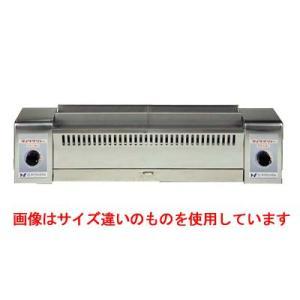 DG-90 LP (業務用)(送料無料)|inbis
