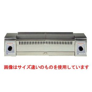 DG-90 13A (業務用)(送料無料)|inbis