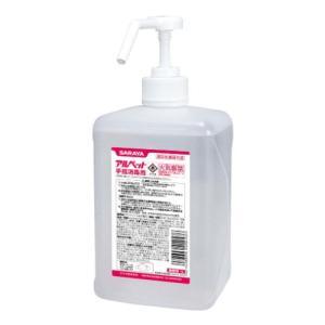 商品名:手指消毒用アルコール アルペット 1L(スプレーポンプ付) 寸法: 送料区分:グループA お...
