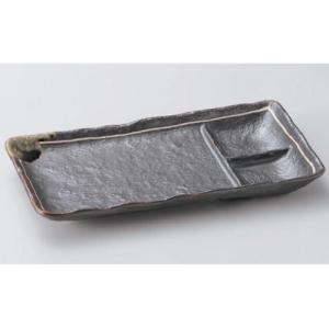 串皿 鉄釉一珍ライン串皿 (業務用)/グループB