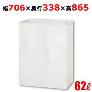 サンヨー 冷凍ストッカー W706×D318(+20)×H865 (SCR-S66(旧型式:SCR-S65)) スライド扉タイプ (送料無料)(業務用)|inbis