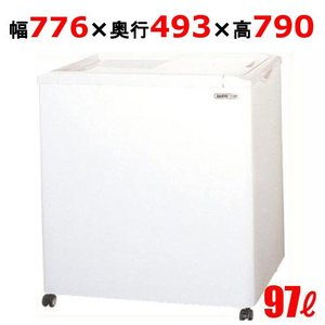 サンヨー 冷凍ストッカー W776×D473(+20)×H790 (SCR-SV66MS) キャスター付 (送料無料)(業務用)|inbis